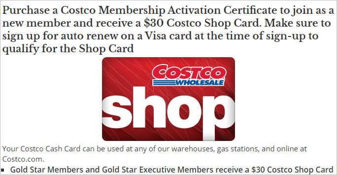 Costco新会员送$30购物礼卡